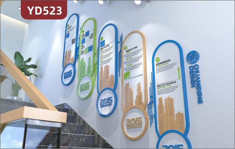 定制创意设计企业文化墙3D立体雕刻PVC亚克力材质企业发展历程