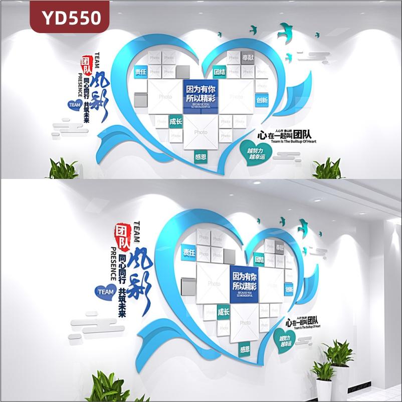 定制创意设计企业文化墙3D立体雕刻工艺PVC亚克力材质企业团队风采