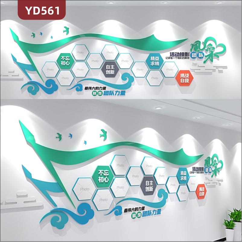 定制创意设计企业文化墙3D立体雕刻工艺PVC亚克力材质团队风采活动掠影