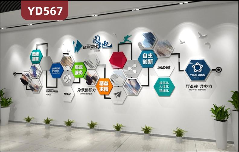 定制创意设计企业文化墙3D立体雕刻工艺PVC亚克力材质企业理念高效努力精益求精