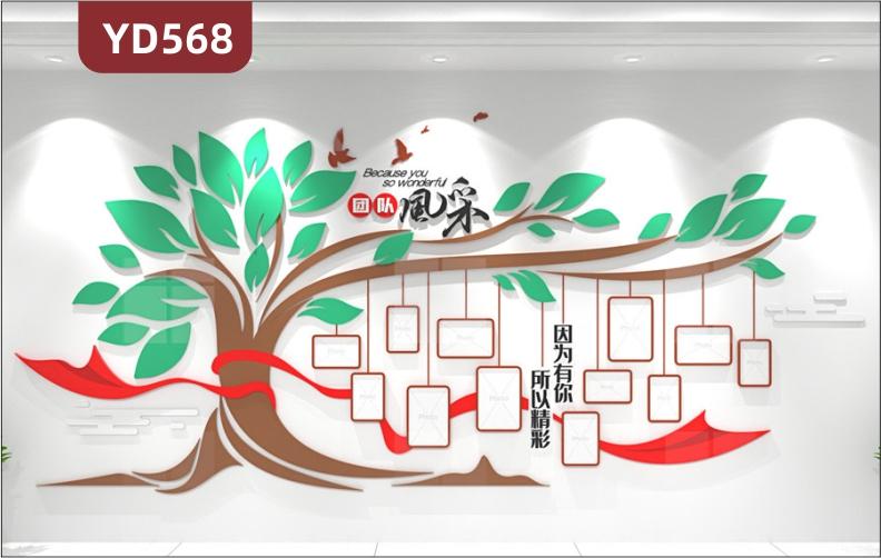 定制创意抽象风格设计企业文化墙3D立体雕刻PVC亚克力材质企业团队风采