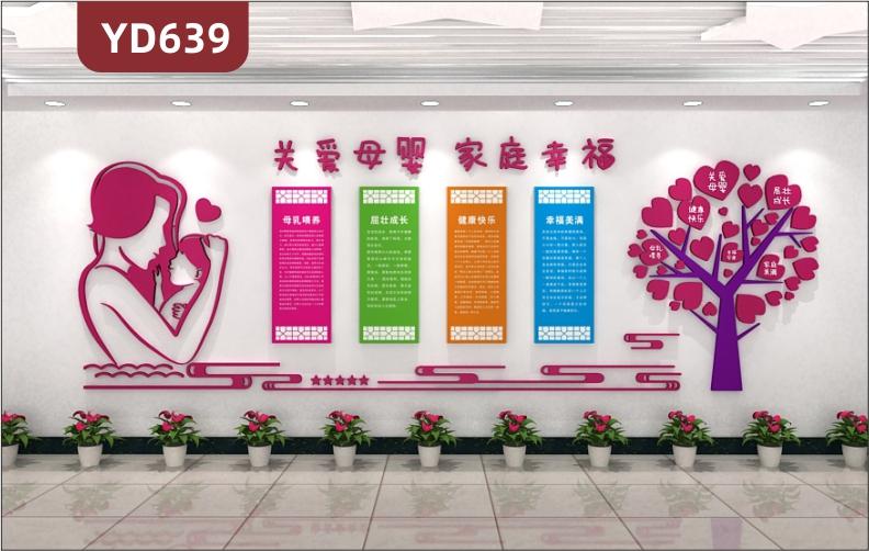 定制创意设计医院文化墙健康快乐茁壮成长3D立体雕刻工艺PVC亚克力材质
