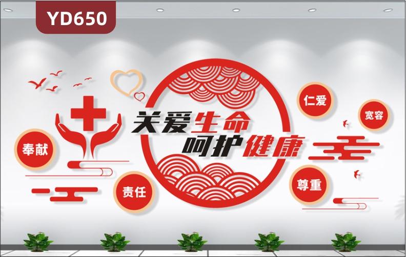 定制创意中国风设计医院文化墙医院理念3D立体雕刻工艺PVC亚克力材质