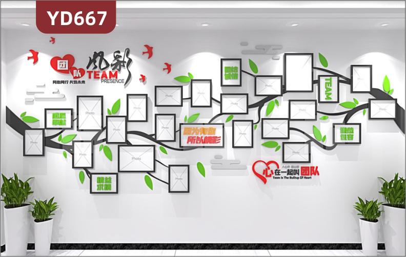 定制创意田园风格设计企业文化墙团队风采组合照片墙3D立体雕刻工艺
