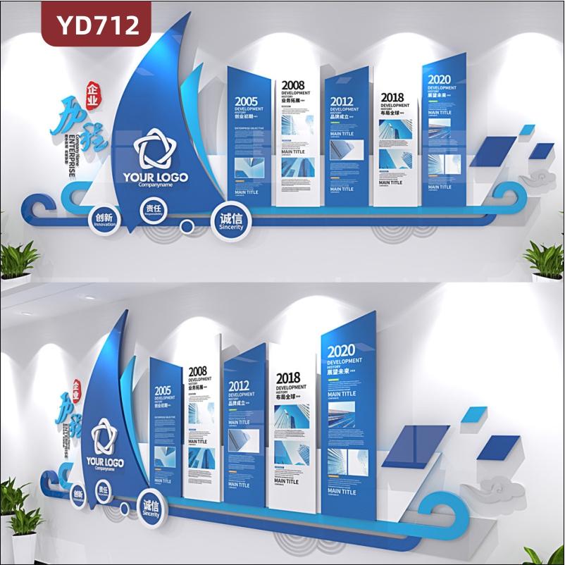 定制创意设计企业文化墙企业发展历程展示板会议室装饰墙3D立体雕刻