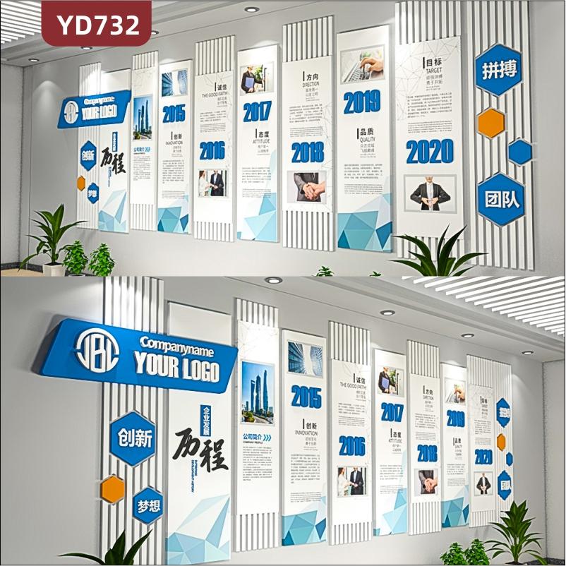 定制创意小清新设计企业文化墙公司发展历程展示墙3D立体雕刻工艺PVC亚克力材质