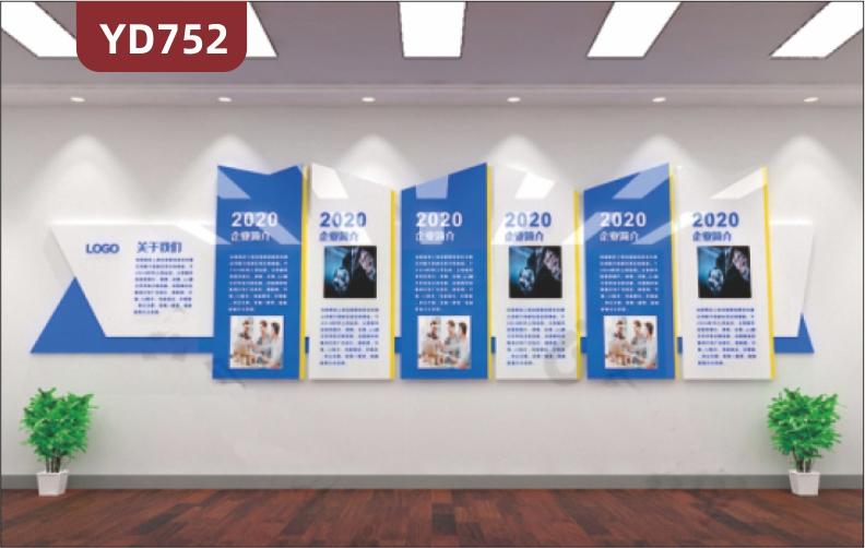 定制创意设计公司文化墙公司发展历程展示墙3D立体雕刻PVC亚克力材质