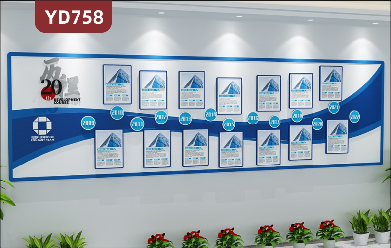 定制创意设计公司文化墙公司发展历程展示墙走廊挂画装饰墙立体雕刻