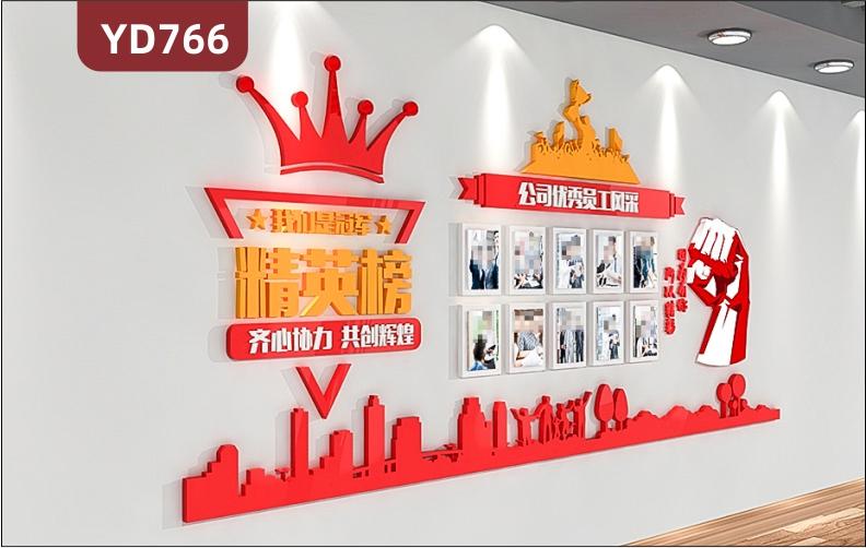 定制创意设计公司文化墙立体雕刻工艺PVC亚克力材质员工风采照片墙