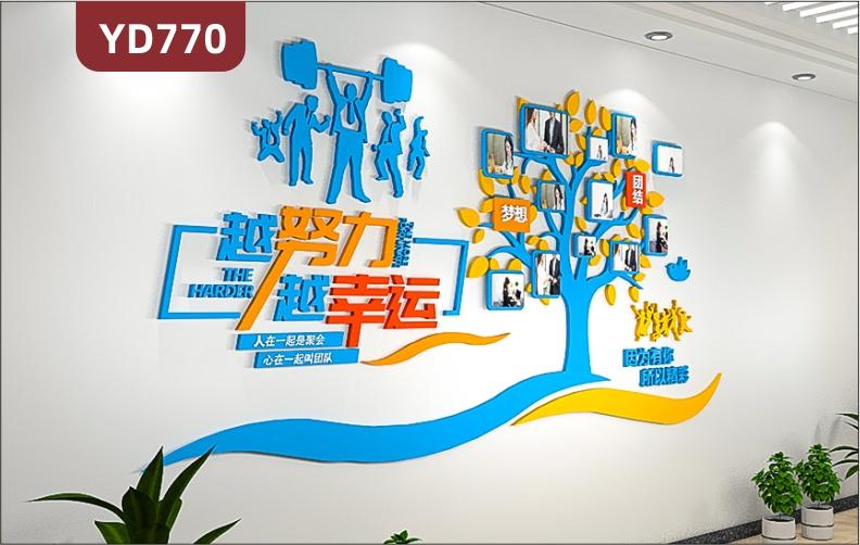 定制创意设计公司文化墙3D立体雕刻优秀员工风采照片树PVC亚克力材质