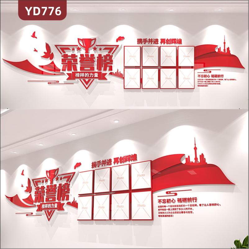 定制创意设计公司文化墙光荣榜荣誉榜展示墙员工风采照片墙立体雕刻工艺
