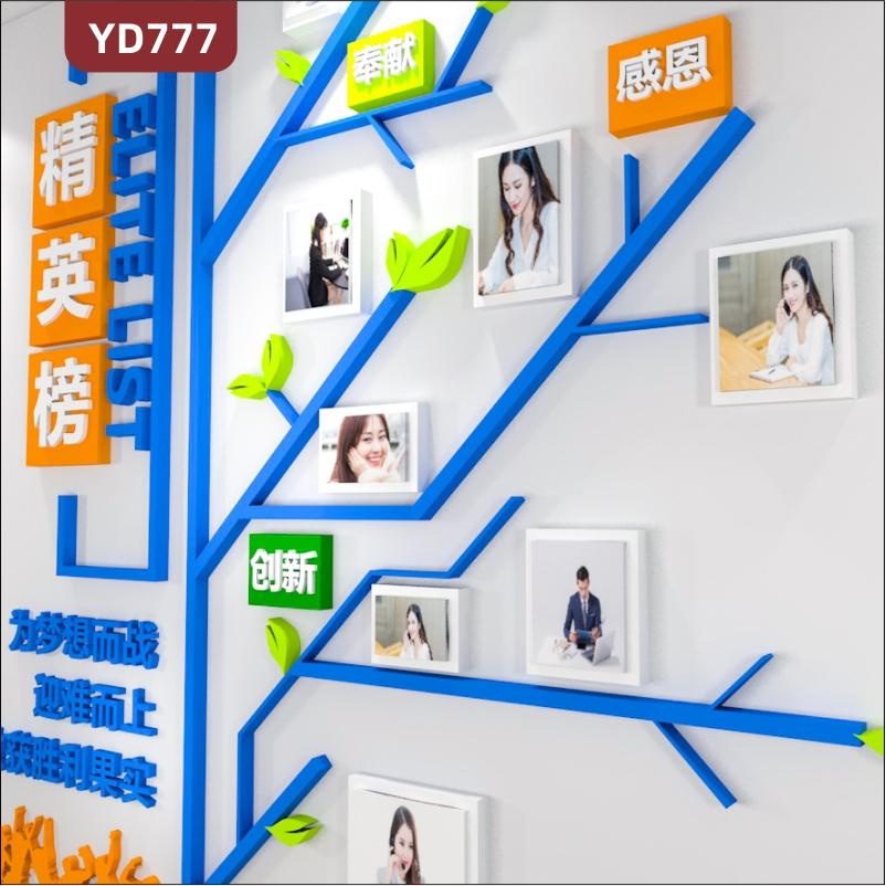定制创意设计公司文化墙精英榜优秀员工照片树3D立体雕刻工艺PVC亚克力材质
