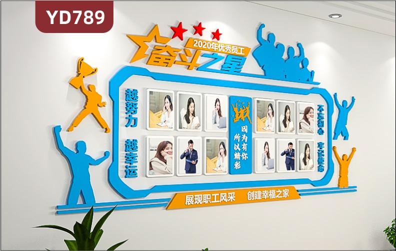 定制创意设计公司文化墙员工风采照片装饰墙3D立体雕刻PVC亚克力材质