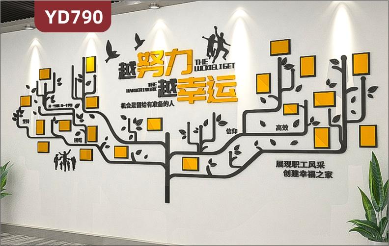定制创意设计公司文化墙团队风采照片树装饰背景墙3D立体雕刻工艺