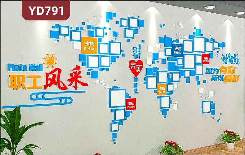 定制创意设计公司文化墙几何图形组合装饰背景墙职工风采照片墙贴