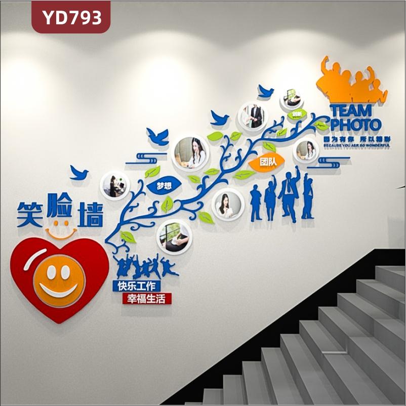 定制创意设计公司文化墙楼梯装饰墙员工风采照片展示墙3D立体雕刻