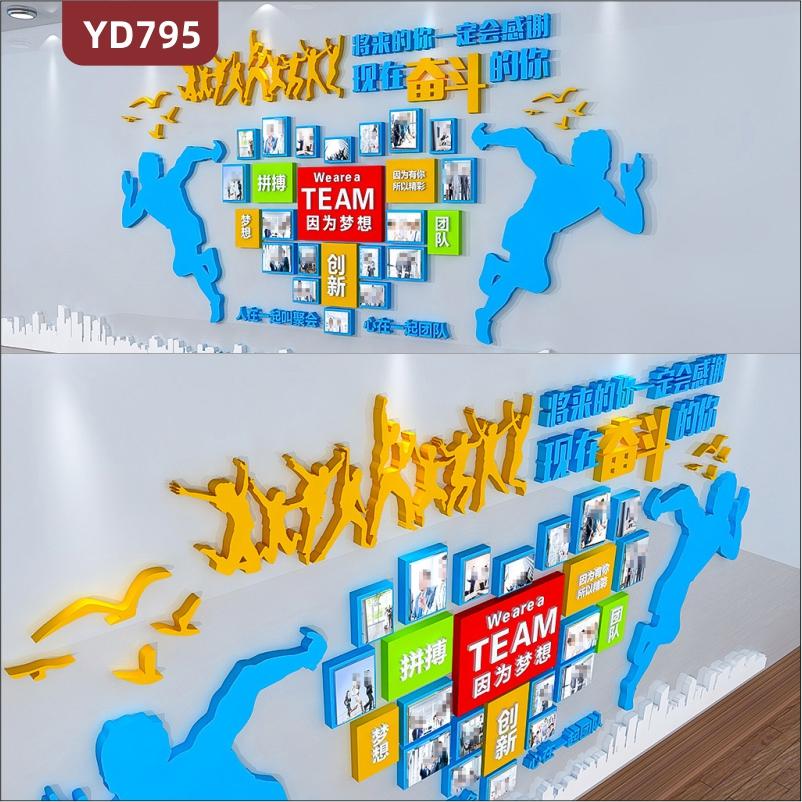 定制创意设计公司文化墙办公室立体装饰背景墙团队风采照片展示墙