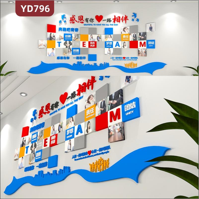 定制创意设计公司文化墙3D立体雕刻办公室装饰墙员工风采照片墙贴