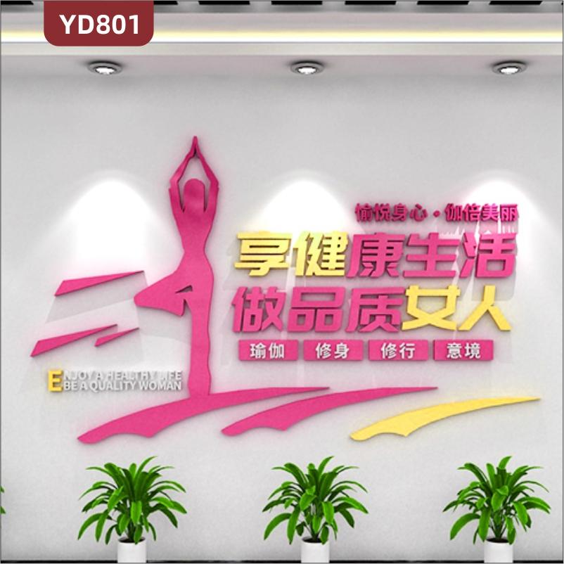 定制创意设计学校文化墙健身房前台装饰背景墙3D立体雕刻PVC亚克力材质