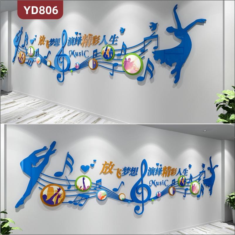 定制创意设计学校文化墙3D立体雕刻工艺PVC亚克力材质放飞梦想演绎精彩人生