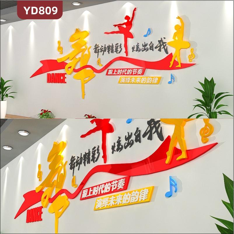 定制创意设计学校文化墙培训机构前台装饰背景墙3D立体雕刻工艺PVC亚克力材质