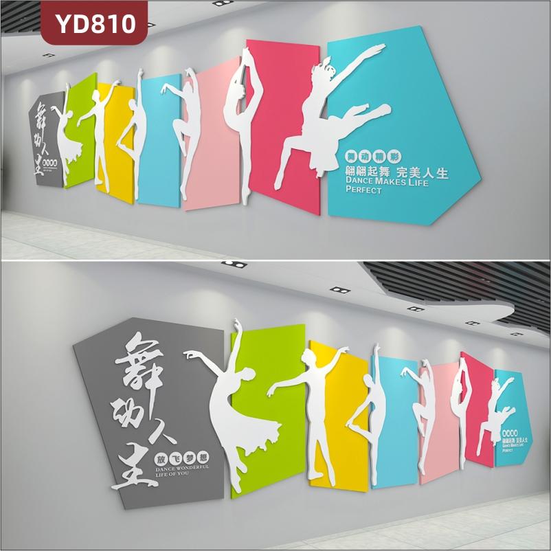 定制创意设计学校文化墙几何图形组合挂画装饰墙3D立体雕刻工艺PVC亚克力材质