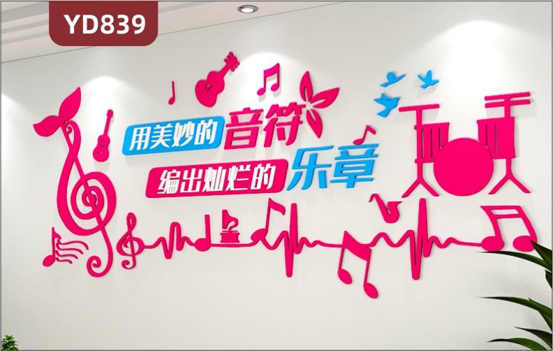 定制创意卡通设计舞蹈学校文化墙走廊立体装饰背景墙PVC亚克力材质