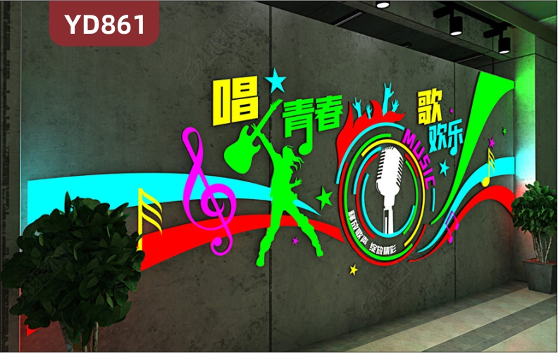 定制创意设计音乐学校文化墙教室装饰背景墙释放歌声绽放精彩立体雕刻