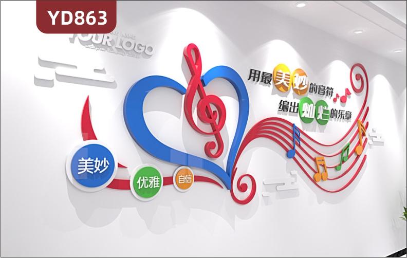 定制创意设计艺术培训学校文化墙走廊装饰墙前台宣传墙3D立体雕刻