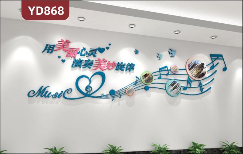 定制创意设计艺术培训学校文化墙教室装饰墙3D立体雕刻PVC亚克力材质