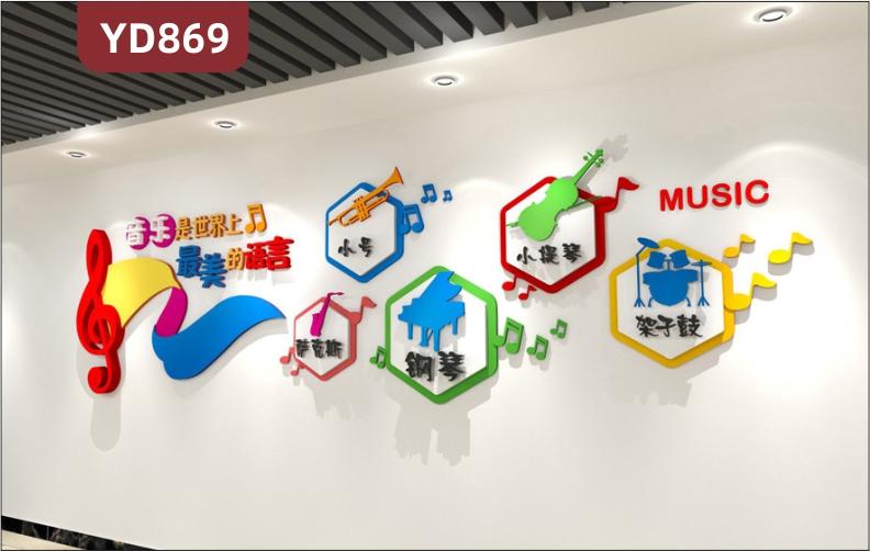 定制创意设计艺术培训学校文化墙3D立体雕刻工艺PVC亚克力材质