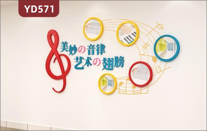 定制创意设计音乐学校文化墙3D立体雕刻工艺PVC亚克力材质走廊装饰宣传墙