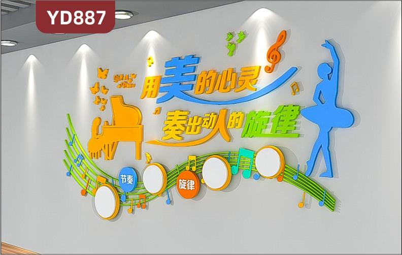 定制创意设计音乐学校文化墙3D立体雕刻工艺PVC亚克力材质前台背景墙