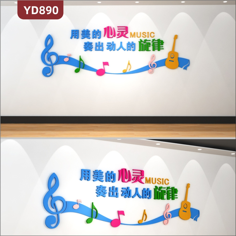 定制创意设计音乐学校文化墙3D立体雕刻工艺PVC亚克力材质装饰墙