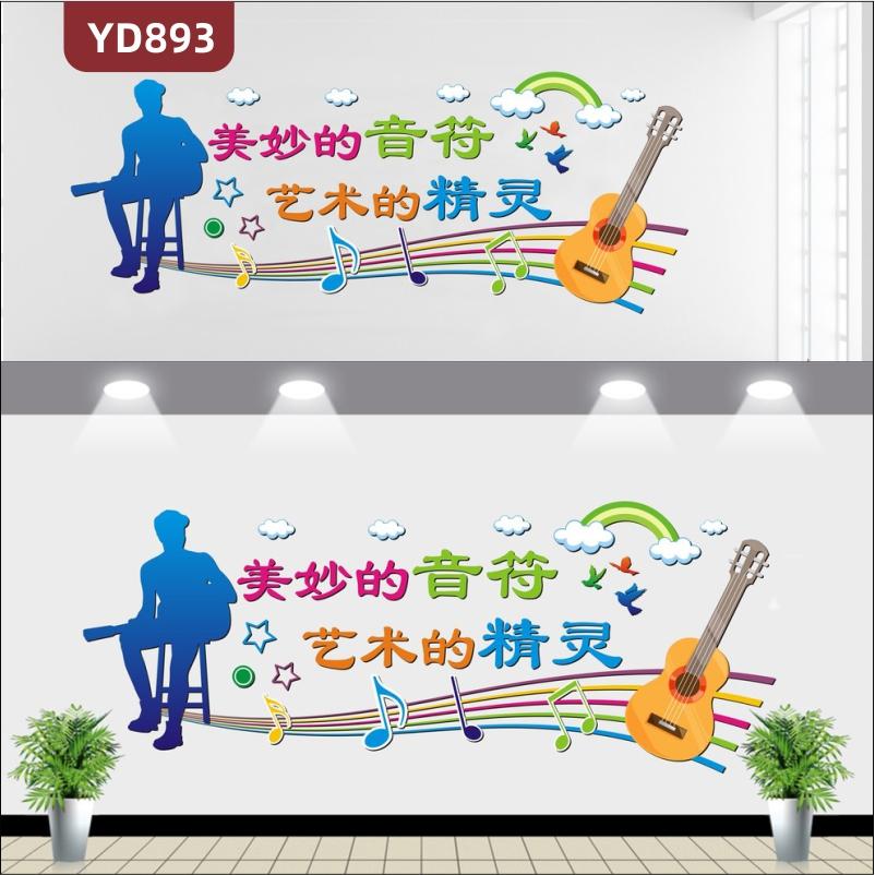 音乐培训学校文化墙前台卡通乐器装饰背景墙过道走廊立体宣传墙贴