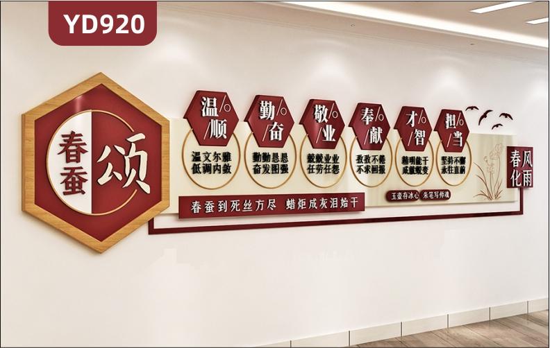 学校文化墙教师职业道德规范展示墙传统风格教师风采展板走廊立体墙贴