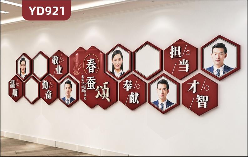 学校文化墙传统风格教师品德立体宣传墙贴优秀教师风采照片装饰墙