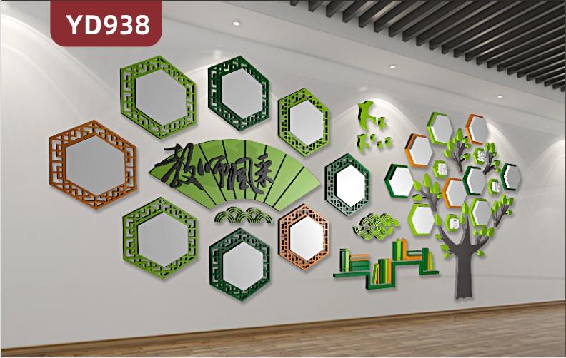 学校文化墙新中式风格教师风采照片展示墙优秀学生荣誉照片树走廊立体装饰墙贴