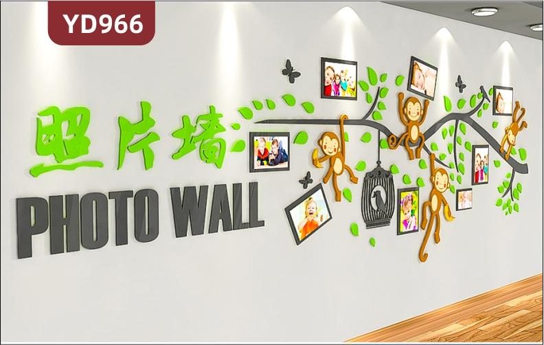 幼儿园文化墙托管机构走廊卡通立体鸟笼猴子装饰墙聪明宝宝照片展示墙