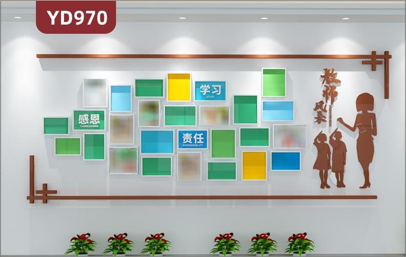 学校文化墙教师风采照片装饰墙走廊教育理念展板教室励志语录立体墙贴