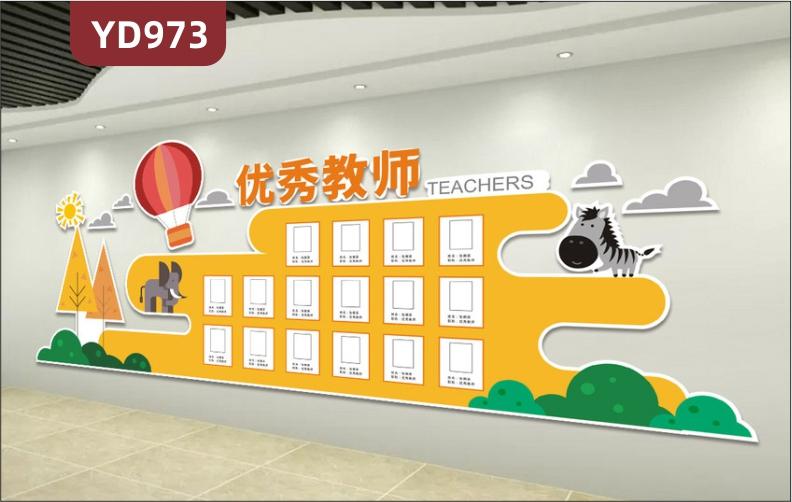 幼儿园文化墙前台卡通动植物元素装饰墙优秀教师风采照片荣誉展示墙
