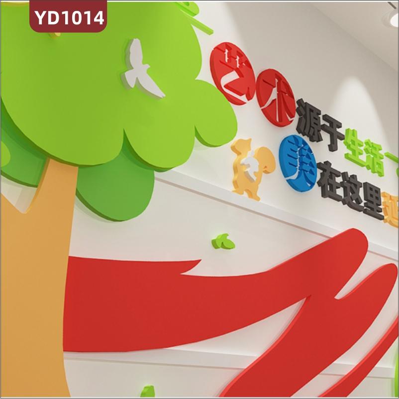艺术培训学校文化墙前台装饰背景墙美术教室立体励志标语防水墙贴