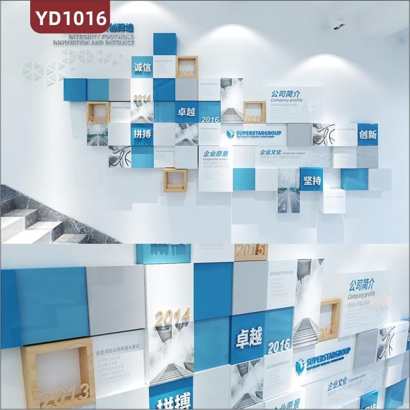 公司文化墙前台镜面装饰背景墙楼梯几何图形组合公司简介展示墙贴