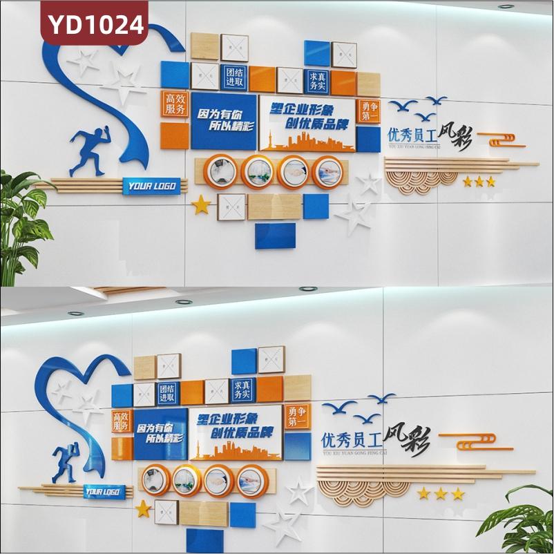 企业文化墙前台展厅公司形象宣传墙办公室优秀员工风采照片荣誉墙