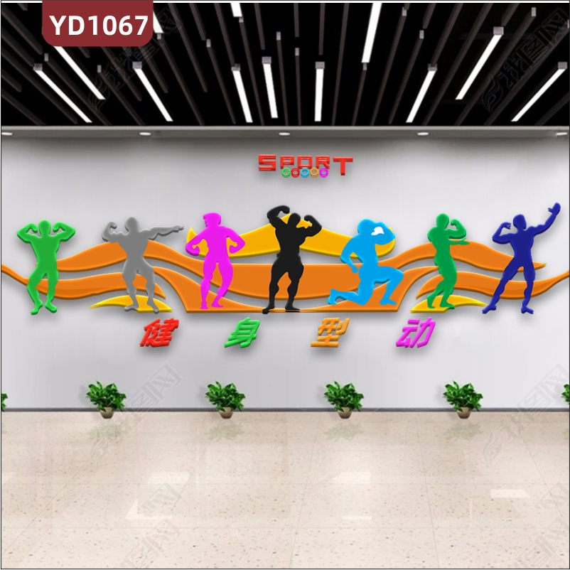 健身房文化墙前台立体健康标语装饰背景墙走廊健美先生照片宣传墙