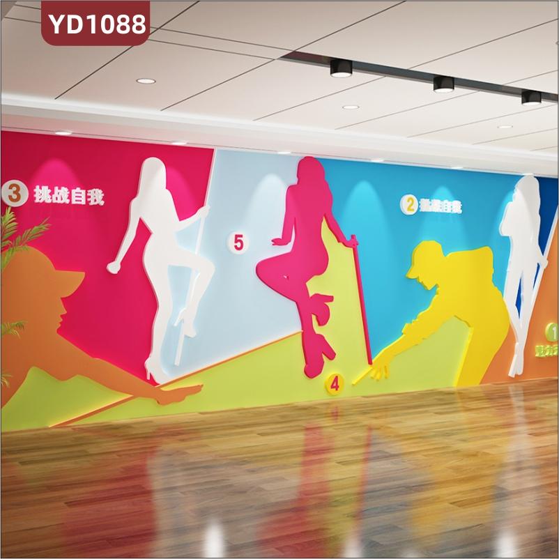 休闲场所文化墙台球比赛展示墙前台大厅装饰背景墙走廊宣传标语墙贴