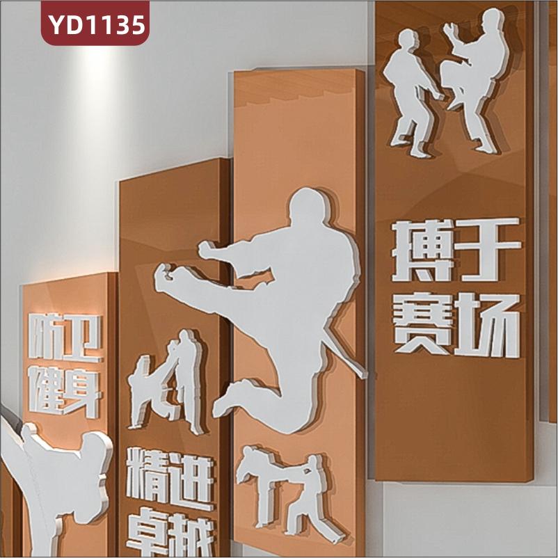 武馆文化墙楼梯传统风格武姿展示装饰墙武术精神立体组合挂画宣传墙