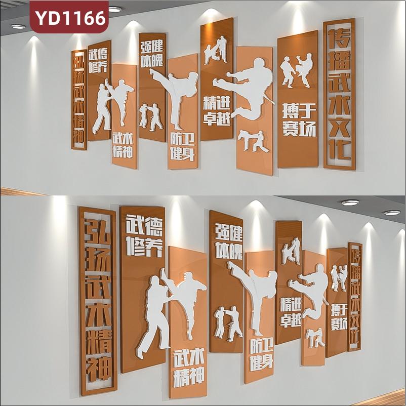 跆拳道武馆文化墙大厅传统风格格斗姿势展示墙走廊武术精神宣传墙