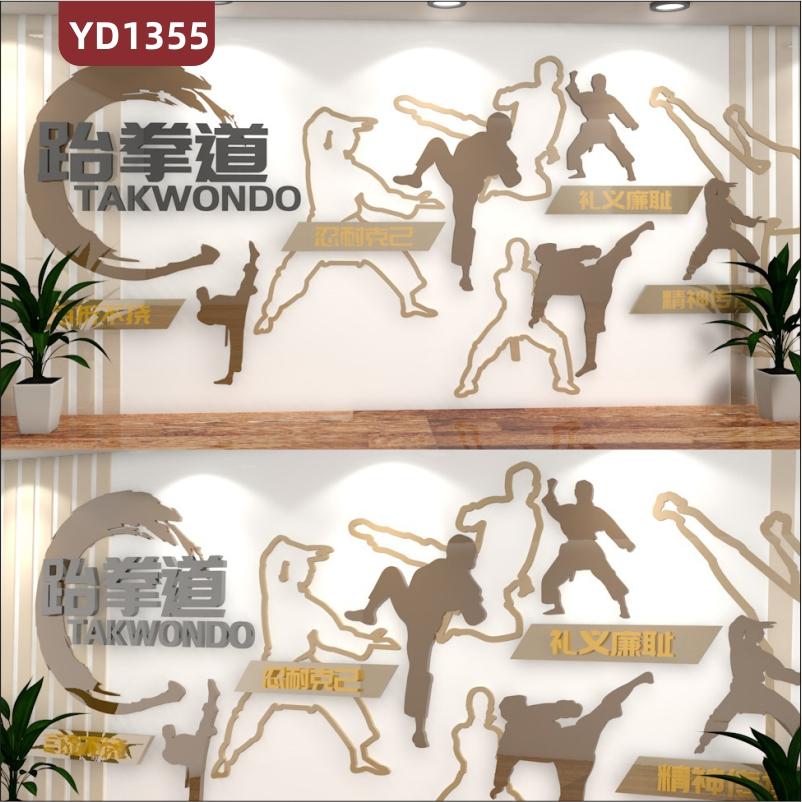 跆拳道武馆文化墙大厅武术精神宣传墙过道传统风格格斗姿势展示墙
