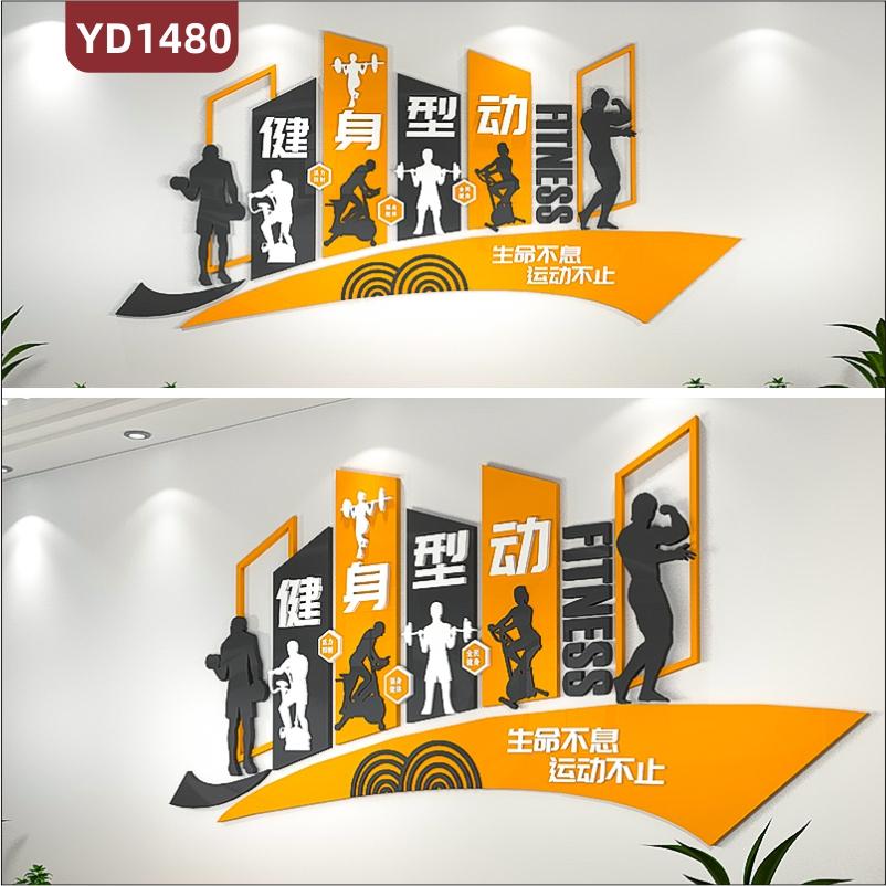 健身房文化墙过道健美教练风采照片展示墙运动项目器材使用方法展板